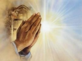 Молитва Очистительная