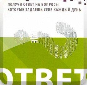 Александр Тележников - рекрутинговый фильм Ответ 2